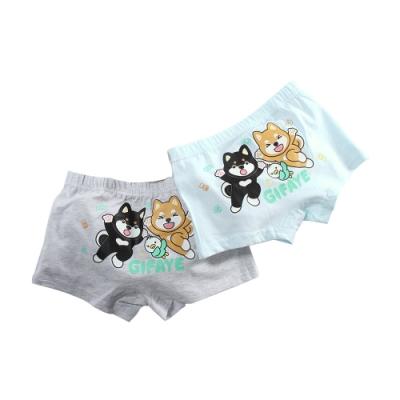 魔法Baby 男童內褲(4件一組) 綺菲家族正版男童舒柔棉四角內褲  k51542