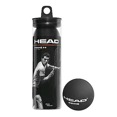 HEAD Prime 專業雙黃點比賽壁球 (2筒6顆) 287316