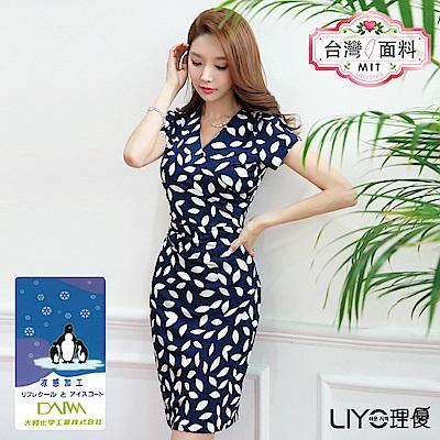 LIYO理優MIT涼感印花V領合身洋裝