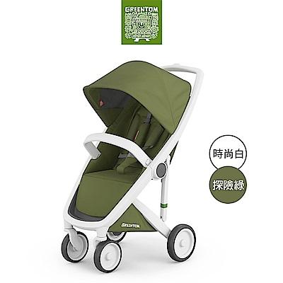 荷蘭 Greentom  Classic經典款嬰兒推車(時尚白+探險綠)