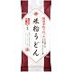 東亜食品 米粉烏龍麵(142g) product thumbnail 1