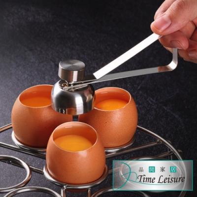 Time Leisure 304不鏽鋼烘焙料理點心開蛋器/開殼器
