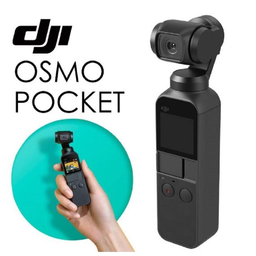 (無卡分期12期) DJI OSMO Pocket 手持三軸穩定雲台相機 (聯強貨)