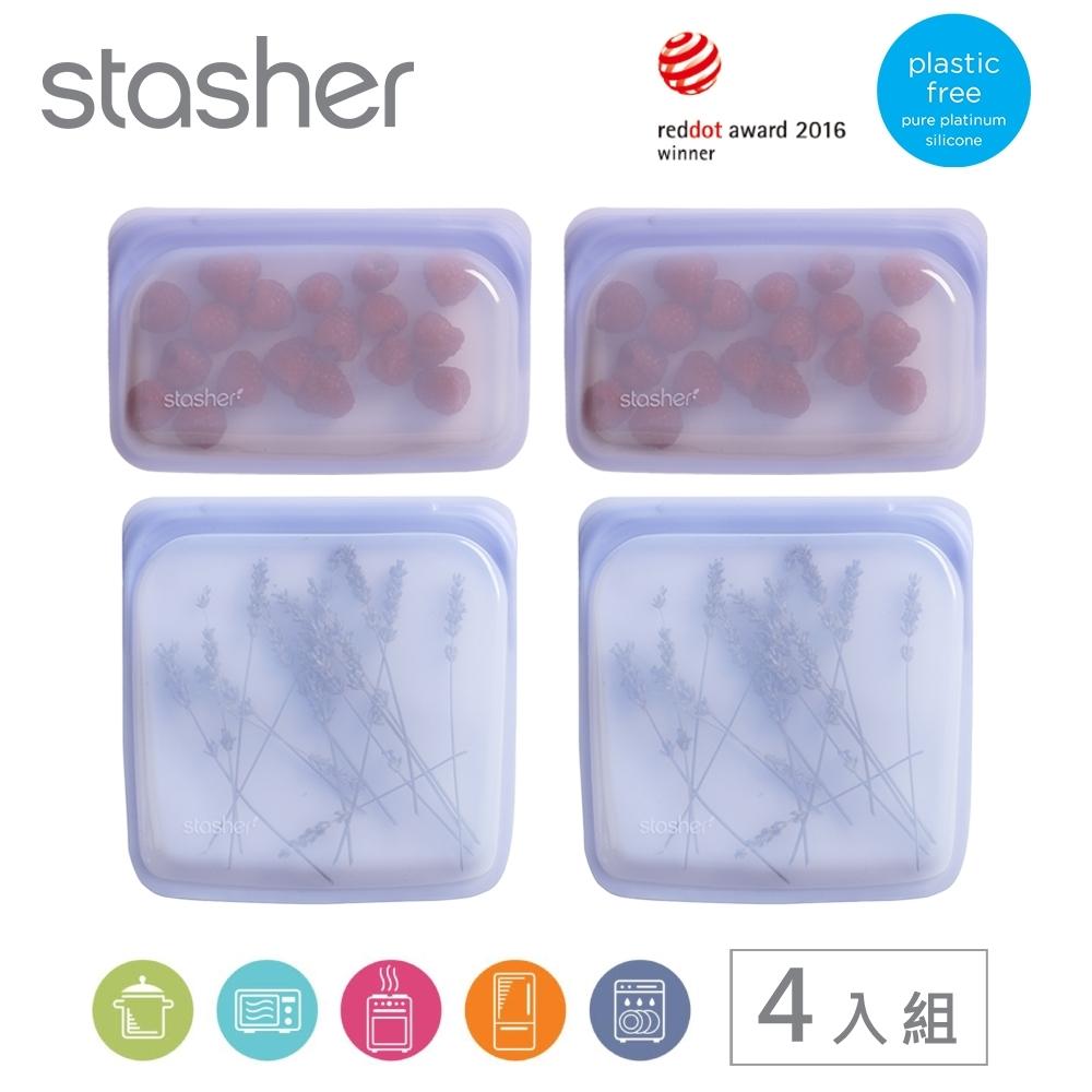 美國Stasher 白金矽膠密封袋-紫外光超值四件組(方形*2+長形*2)(快)