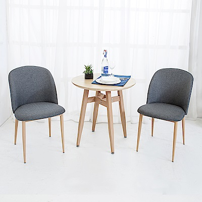 Boden-米凱2.3尺簡約圓型洽談桌椅組(兩色可選)-70x70x71cm