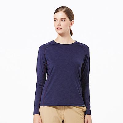 【HAKERS 哈克士】女 抗UV快乾長袖圓領衫-暮光藍