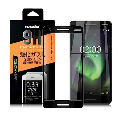 NISDA for Nokia 2 2018版 完美滿版玻璃保護貼-黑