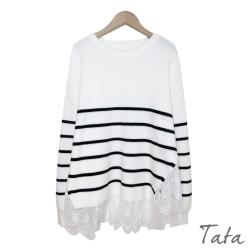 下擺拼接蕾絲條紋針織上衣 共三色 TATA-F