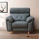 日本直人木業-ALEX高椅背鐵灰色防潑水/防污/貓抓布單人沙發