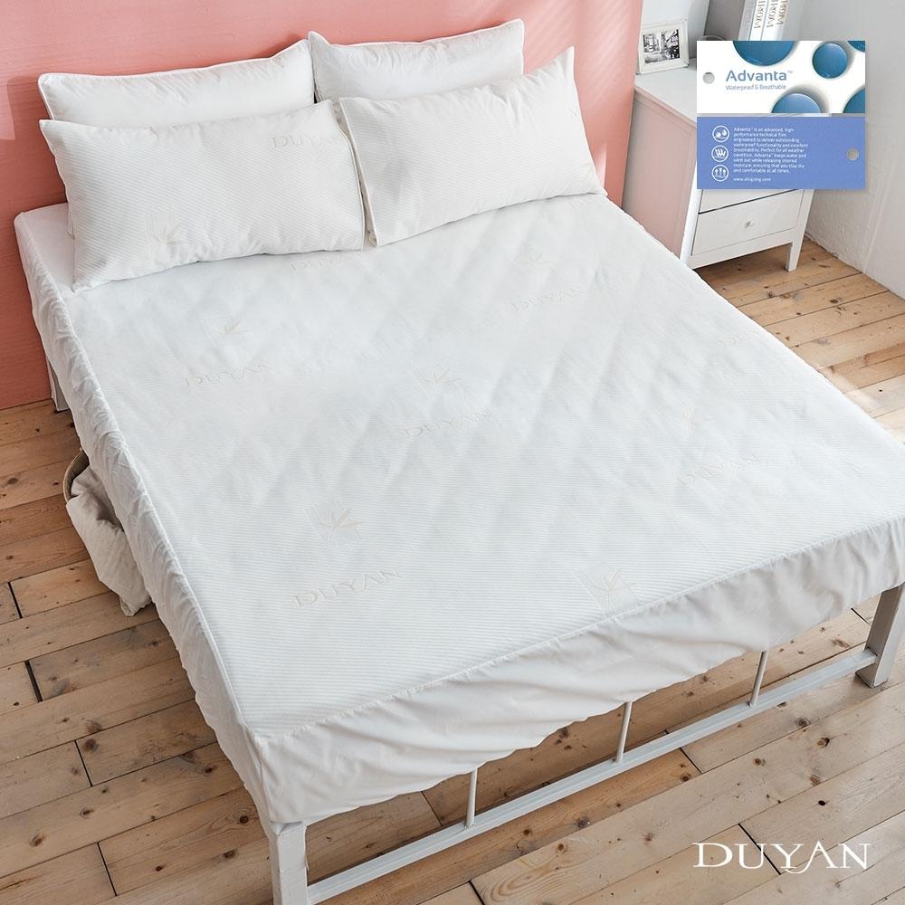 DUYAN竹漾-針織防水床包式保潔墊-單人