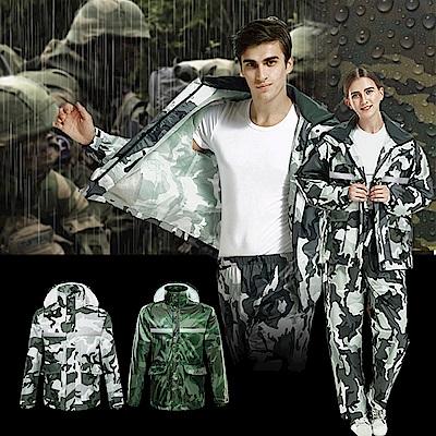 【Incare】迷彩高防水雙層高領二件式雨衣(2色可選)