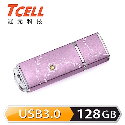 原$1299)TCELL 冠元-USB3.0 128GB 絢麗粉彩隨身碟-薰衣草紫
