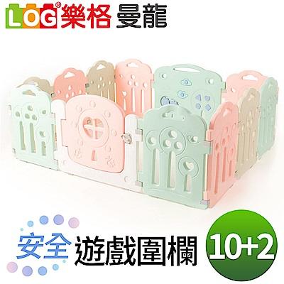 LOG 樂格曼龍 10+2 兒童安全遊戲圍欄 /護欄 (158x188x高68cm)