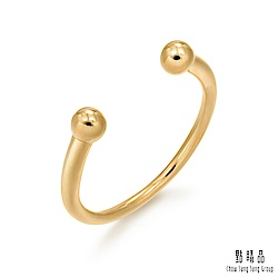 點睛品 Fingers Play 18K金黃色金簡約圓珠開口造型戒指女戒