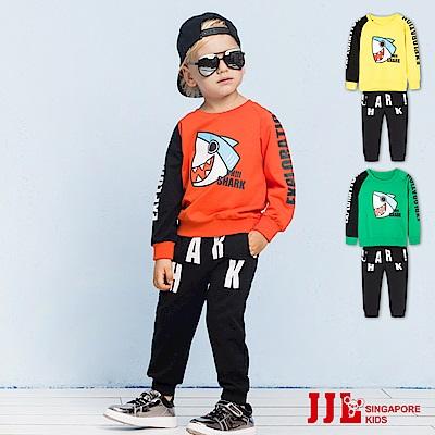 JJLKIDS 淘氣鯊魚拼接純棉兩件式外出套裝(3色)
