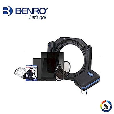 BENRO百諾 MASTER FM1082M 方形濾鏡套組(適用寬100mm方形濾鏡)