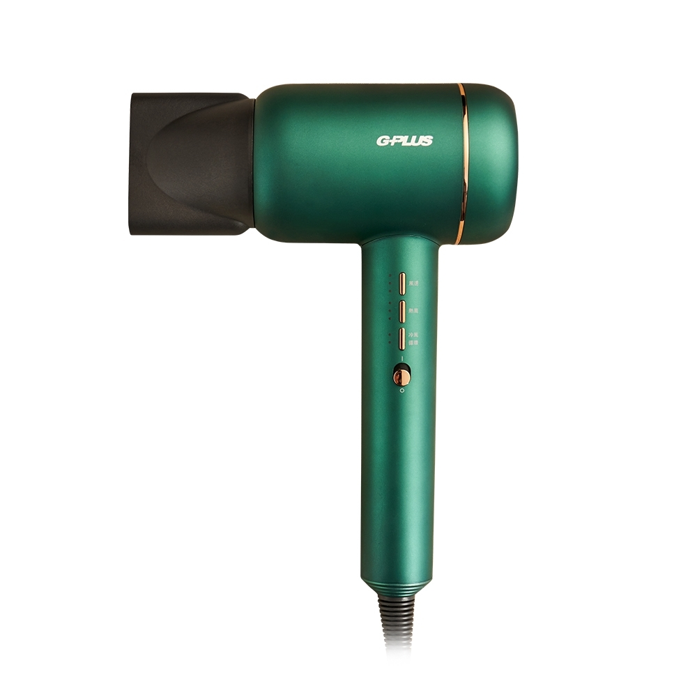 GPLUS 專業冷凝水離子吹風機(綠)