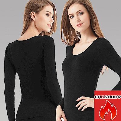 女款日本機能蓄熱保暖發熱衣 黑色  EROSBODY