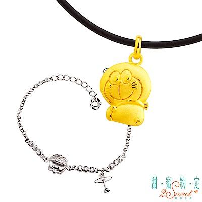 甜蜜約定 Doraemon 回憶哆啦A夢黃金墜子+星光竹蜻蜓純銀手鍊