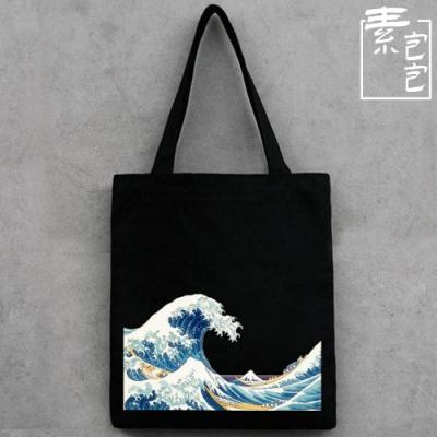 【素包包】經典神奈川波浪浮世繪圖案側背袋(2色任選)
