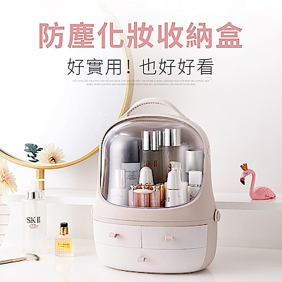 IDEA-防塵多功能化妝收納盒彩妝盒