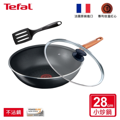 (超值三件組)Tefal法國特福 閃曜系列28CM不沾小炒鍋+玻璃蓋+鍋鏟(快)