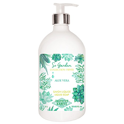 Institut Karite Paris 巴黎乳油木蘆薈花園香氛液體皂1000ml