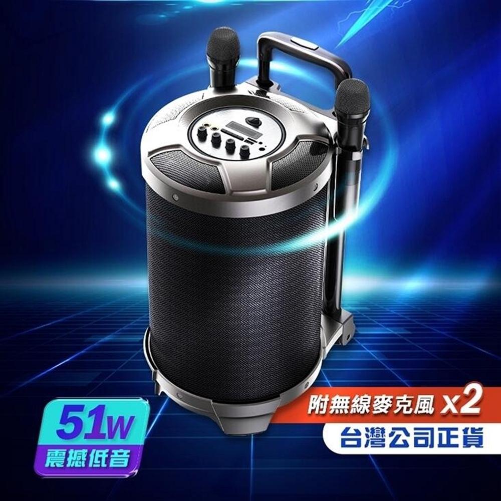 REMAX 魔瞳拉桿式藍牙音箱  RB-X6 戶外ktv麥克風音箱 雙人麥克風音箱