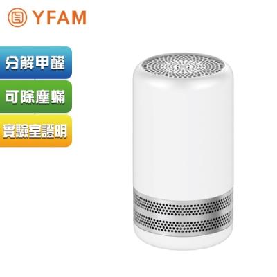 [時時樂限定]YFLife圓方 4-6坪 奈米光觸媒淨化器空氣清淨機 AIR3