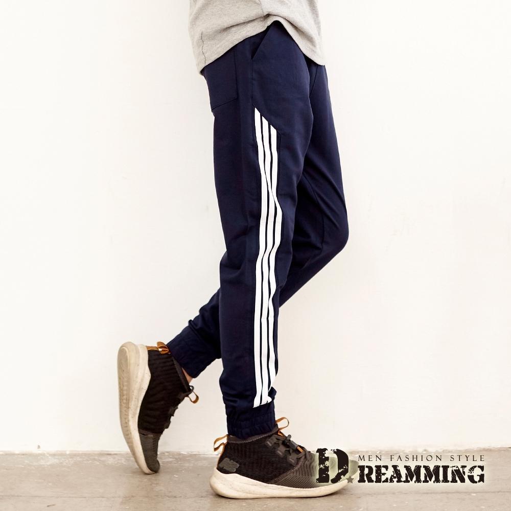 Dreamming 美系三線抗起球縮口休閒運動長褲 棉褲-共二色 (深藍)