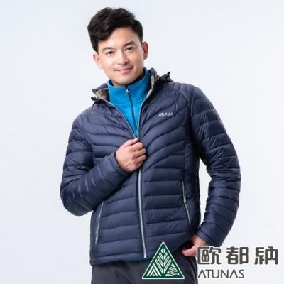 【ATUNAS 歐都納】男款輕量可拆帽鵝絨保暖防風羽絨外套A1-G1834M碳灰