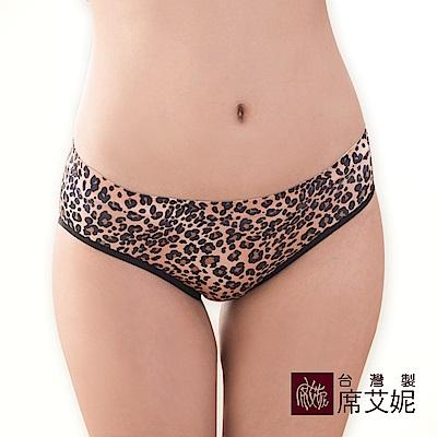 席艾妮SHIANEY 台灣製造(5件組)超彈力舒適豹紋印花三角內褲