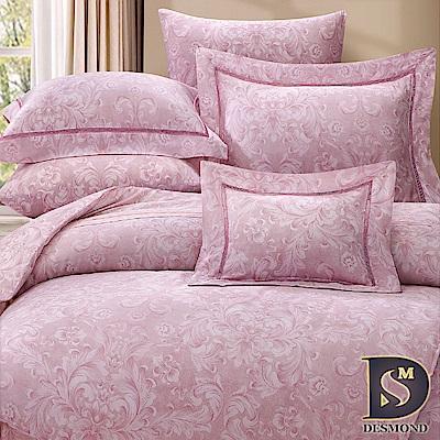 DESMOND 加大60支天絲八件式床罩組 亞樂緹-粉 100%TENCEL