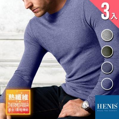HENIS 熱纖維 黃金3機能 奇蹟發熱衣(激省3入)
