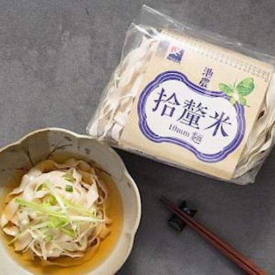 池上鄉農會 刀削麵-拾釐米(450g)