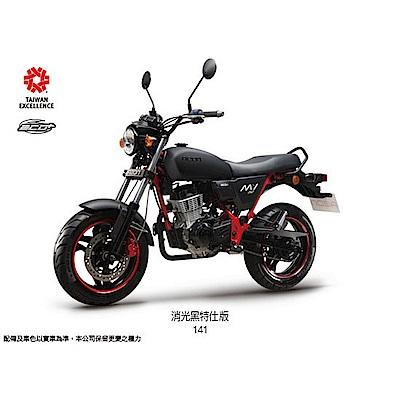 AEON 宏佳騰機車 MY 150 雙碟煞 六期噴射 特仕版 2018年全新車