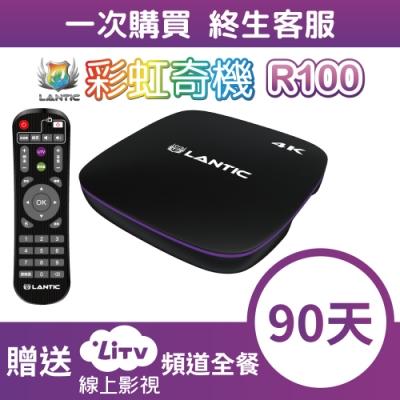 [時時樂限定]彩虹奇機 R100 4K智慧電視盒