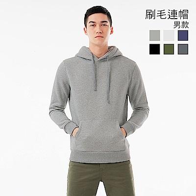 101原創 素色刷毛連帽T-男-麻灰