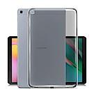 City 三星 Galaxy Tab A 10.1吋 2019 薄型清柔隱形保護套
