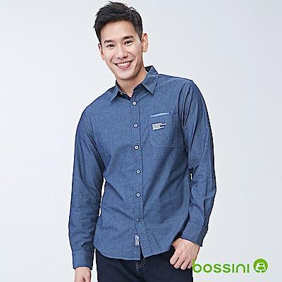 bossini男裝-純棉長袖襯衫03靛色