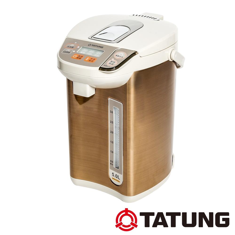 TATUNG大同 5L熱水瓶 (TLK-565MA)