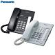 Panasonic國際牌 KX-T7750X總機用話機(公司貨) product thumbnail 1