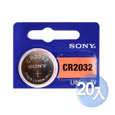 日本大品牌 SONY  CR2032 / CR-2032 鈕扣型電池 (20顆入)