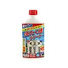 WAVA 日本KYOWA洗衣槽清潔劑400ml