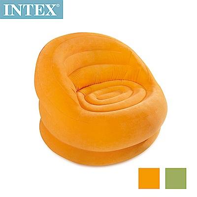 INTEX 超大貝殻充氣沙發椅-2色可選(68577)