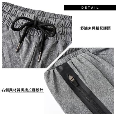 【AIRWALK】男款休閒短褲-灰色