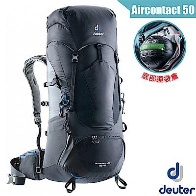 德國 Deuter Aircontact Lite 50+10L 專業輕量拔熱透氣背包_黑