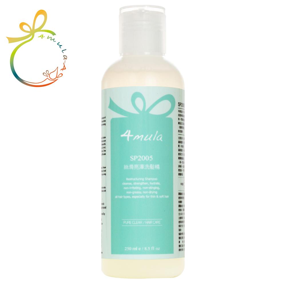 4mula 膚慕蕾 髮絲潔淨系列 絲滑亮澤洗髮精 (250ml)