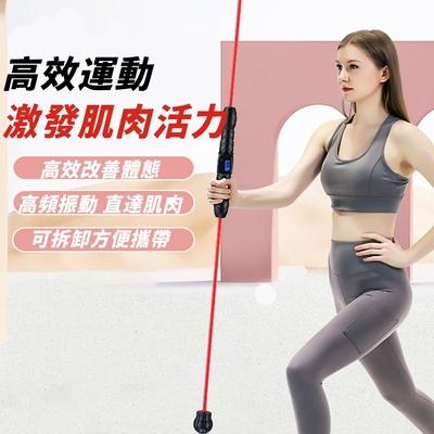 【森宿生活】女性美姿居家健身彈力棒