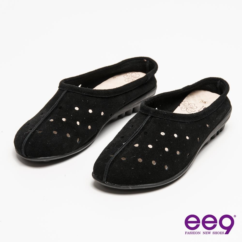 ee9 浪漫邂逅 隨性低調優雅舒適透氣平底拖鞋 黑色